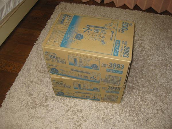 itoen-box