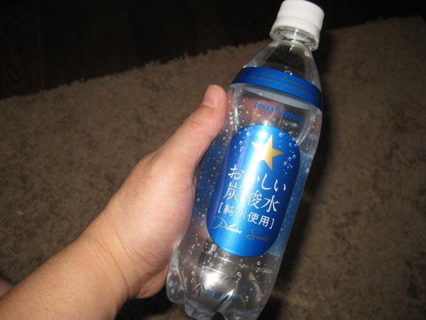 おいしい炭酸水(ポッカサッポロ)の最安値!一番安く手に入れる方法!