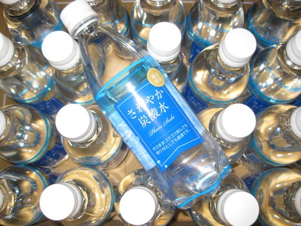 さわやか炭酸水(木村飲料)を購入!飲みやすいので割り材にオススメ!