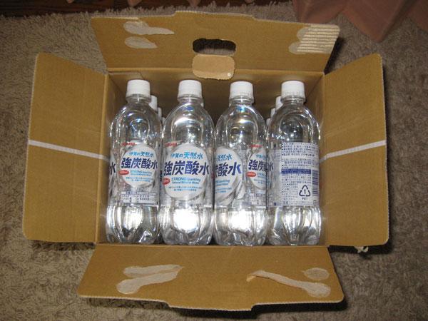 サンガリア伊賀の天然水 強炭酸水を購入!ガスボリューム5.0の爽快感!