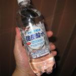 サンガリア伊賀の天然水 強炭酸水の最安値!お得に買う方法はこれ!