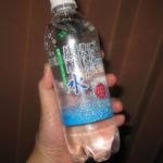 伊藤園の炭酸水の最安値!通販で買う一番お得なお店を発表します!